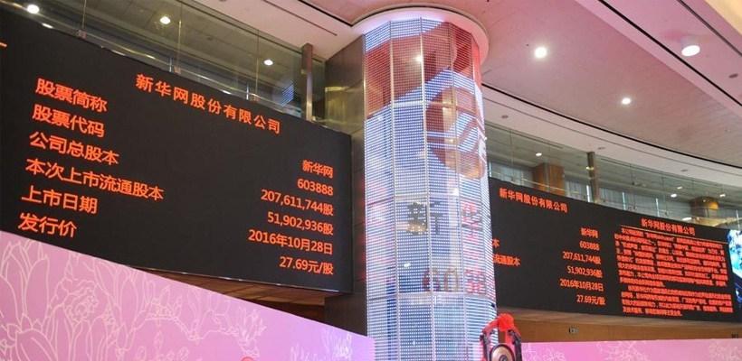 Bolsa chinesa tem fechamento em baixa após novos casos coronavírus