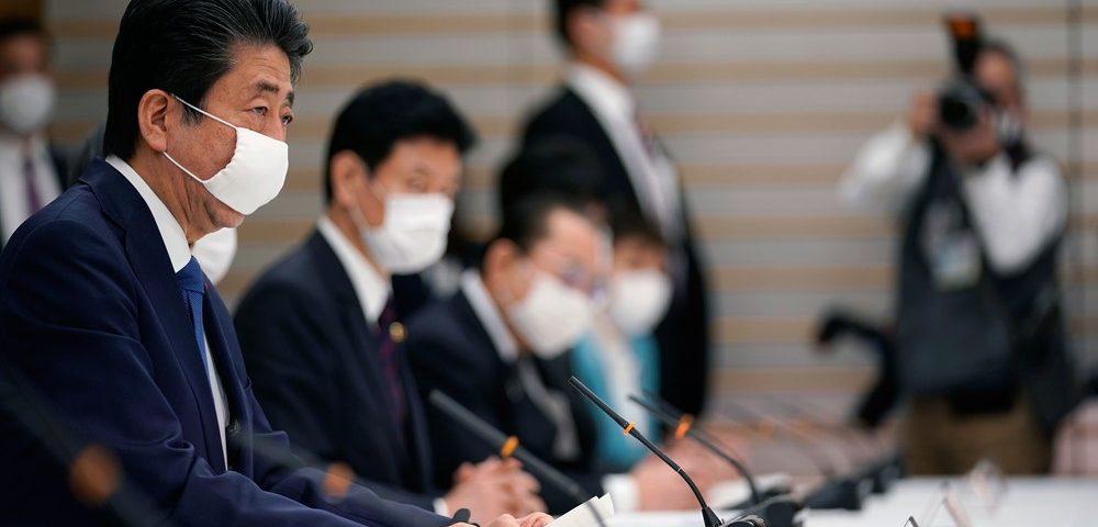 Planos do governo japonês para declarar um estado de emergência devido ao coronavírus