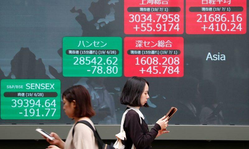 Mercados de ações da China fecham em baixa com preocupação com recuperação econômica adiada